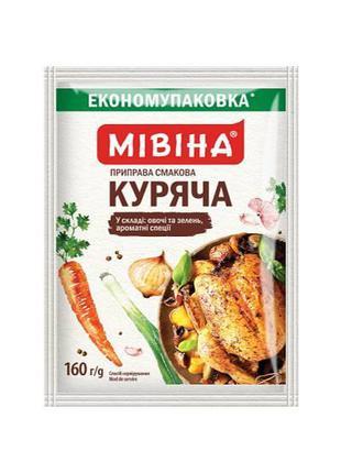 """Приправа ТМ """"Мивина"""" 80 и 160 г, куриная, грибная, мясная"""