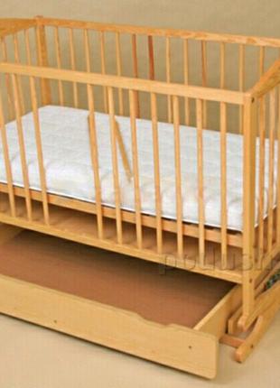 Детская кроватка с ящиком и качалкой на пружине Radek 2, Klups-Tw