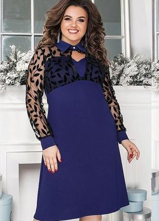 Шикарное вечернее праздничное платье сетка фолк большие размеры