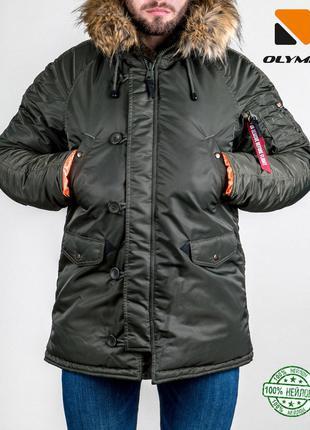 Парка мужская зимняя Аляска до -35*С c капюшоном хаки | Куртка...