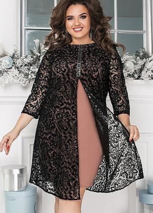 Шикарное вечернее праздничное платье с накидкой большие размеры