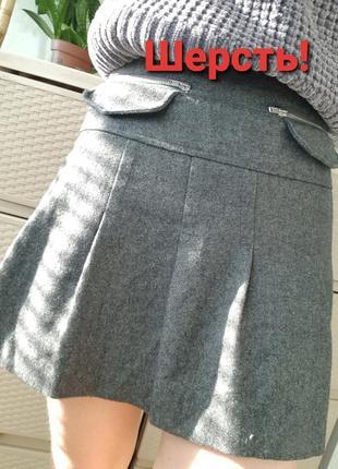 Качественная шерстяная мини юбка плисе посадка высокая талия
