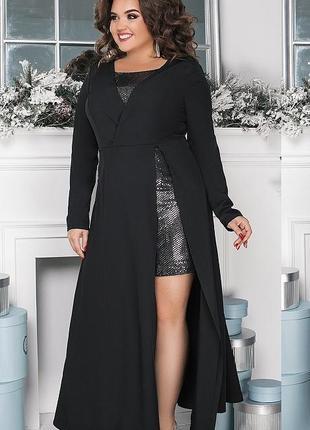 Шикарное вечернее праздничное платье с вырезом большие размеры