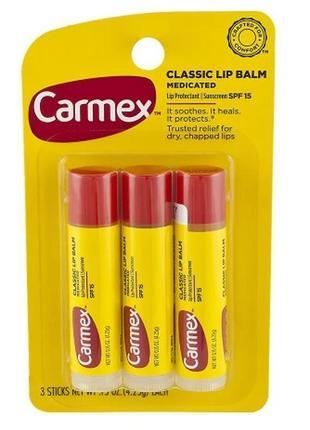 Carmex набор 3 - х бальзамов для губ