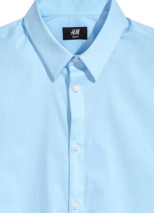 Голубая рубашка h&m из эластичного смесового хлопка! slim fit
