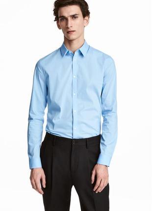 Голубая Рубашка H&M из эластичного смесового хлопка, Slim Fit !