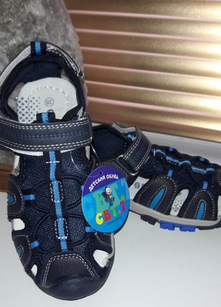 Сандали на мальчика фирмы СВТ.Т 26 размер