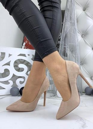 Бежевые туфельки