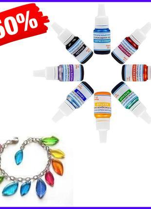 Светопрозрачные жидкие красители (колеры) для эпоксидной смолы...