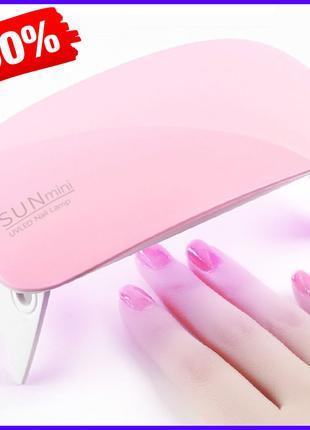 Ультрафиолетовая гибридная лампа Sun Mini для наращивания ногт...