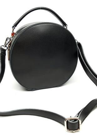 Круглая сумка из натуральной кожи galanty черная
