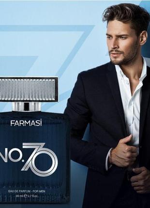 Новый мужской аромат декабря 7 Farmasi