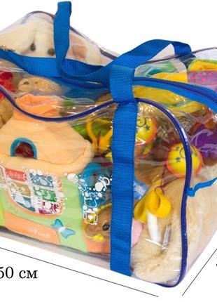 Сумка в роддом, для игрушек Organize синий K005 GM-34-176268