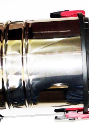 Пылесос моющий Domotec MS-4411 4в1 2200W