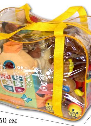 Сумка в роддом, для игрушек Organize желтый K005 GM-34-176410