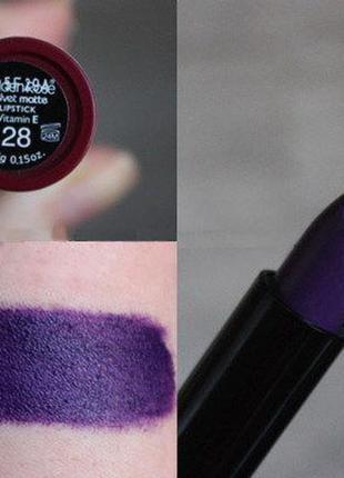 Губная помада golden rose velvet matte lipstick 28