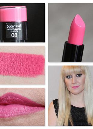 Губная помада golden rose velvet matte lipstick 08