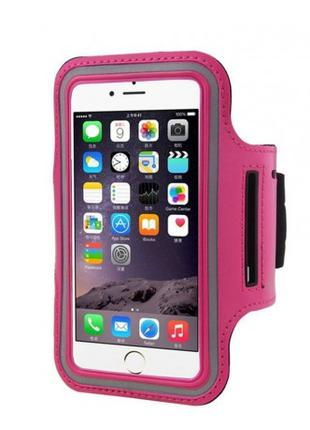 Спортивный чехол на руку ArmBand Belkin для iPhone 6 Pink infi...