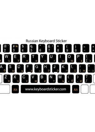 Русские наклейки на клавиатуру Черные infinity