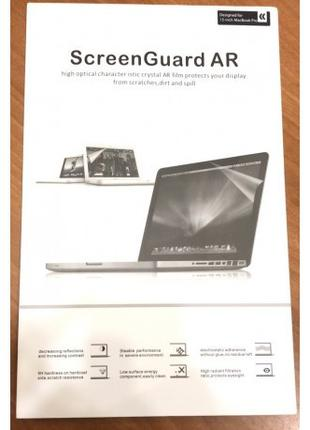 Защитная пленка на MacBook Pro 15 Глянец infinity