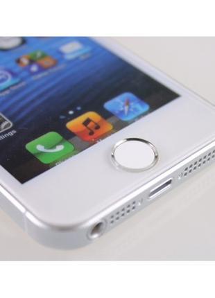 Наклейка на кнопку HOME для iPhone/iPad Белая/Серебро