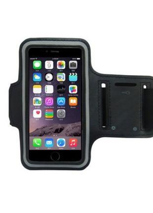 Спортивный чехол на руку ArmBand Черный для iPhone 6 Plus/6S P...
