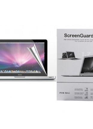 Защитная пленка на MacBook Pro 15 Матовая