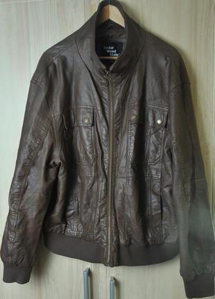 "Куртка ""cedarwood state""🎄  🎄"