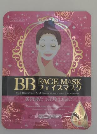 Daiso bb face mask маска для лица с гиалуроновой кислотой, 23 мл