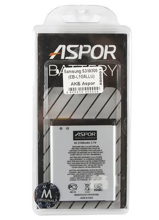 Аккумулятор Aspor для Samsung I9300/Galaxy S3 I9305 Samsung S3...