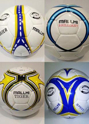 М'яч футбольний Mallhi