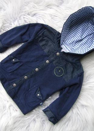 Стильная теплая кофта реглан бомбер свитшот с капюшоном oboibi