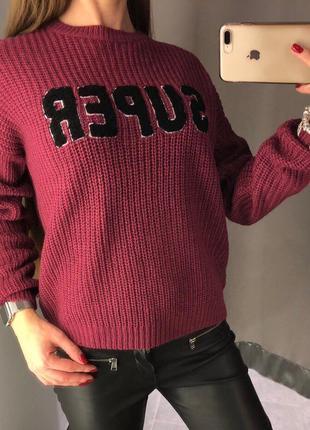 Тёплый розовый свитер крупной вязки пуловер кофта amisu размер l