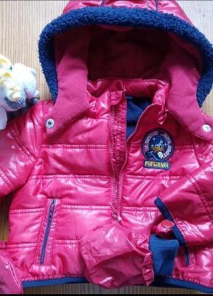 Куртка деми на флисе с варежками 6-9 м