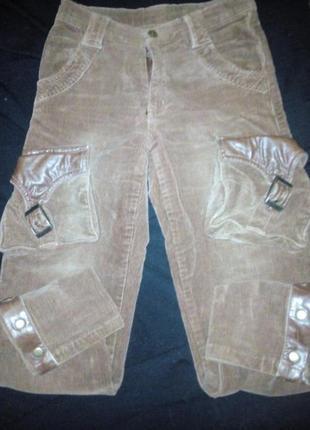 Модные экслюзивные штаны