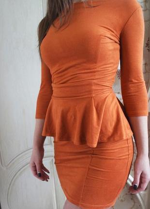 На новый год красивое приятное платье))