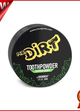 Зубной порошок для отбеливания зубов Cocogreat mr.Dirt, средст...