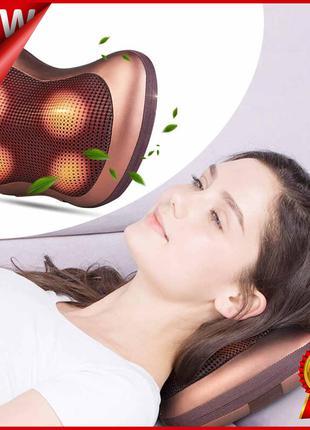 Массажная подушка Massage Pillow с инфракрасным прогревом, рол...