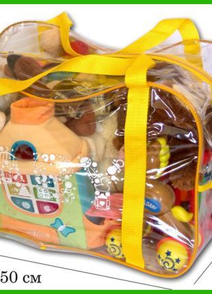 Сумка в роддом, для игрушек Organize желтый K005 GM-34-176410 ...