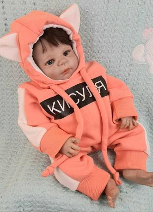 Очень крутой костюм для малышей кисуля