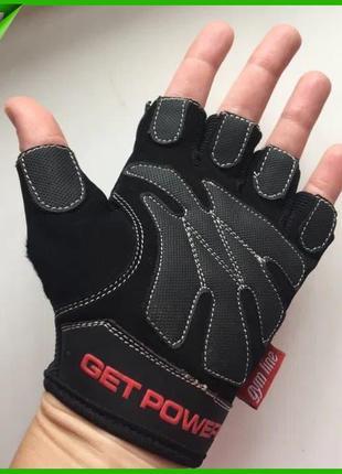 Перчатки для фитнеса и тяжелой атлетики Power System Get Power...