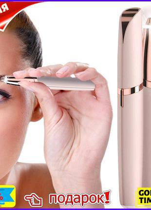 Женский триммер эпилятор для бровей Flawless Brows Premium class