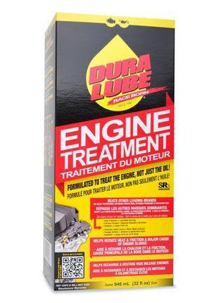 Dura Lube® Engine Treatment конд. металла для обработки двигателя