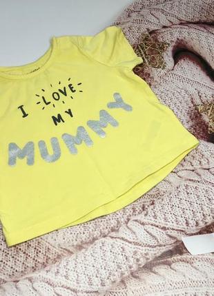 Акция!!! -10% -15% -20% футболочка i love mummy