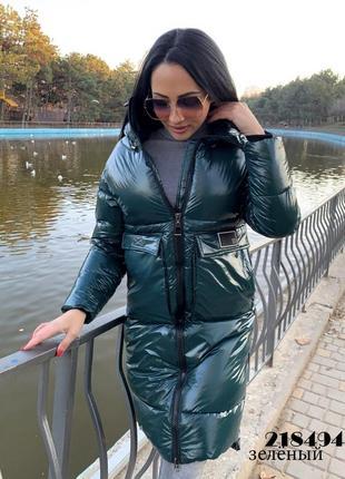 Шикарная зимняя женская куртка