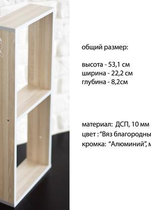 Полка, этажерка из ДСП