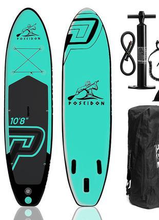 Sup board Poseidon SP 325 . сап борд . сёрф