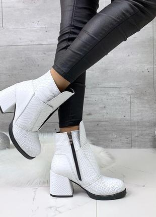 Зимние кожаные ботильоны белого цвета,белые ботинки под питона...