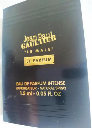 Пробник парфумів чоловічих