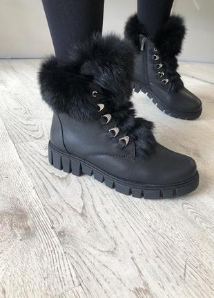 Кожаные зимние ботинки с натуральным мехом на тракторной подошве